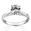 Platinum pre set solitaire engagment ring