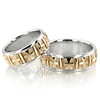 Wedding band set hh ba101125 white yellow white
